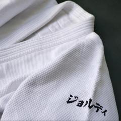 borduren judopak