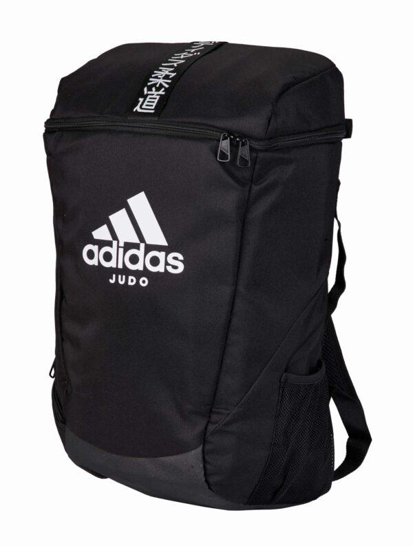 Adidas rugzak Judo   zwart-wit   3 maten